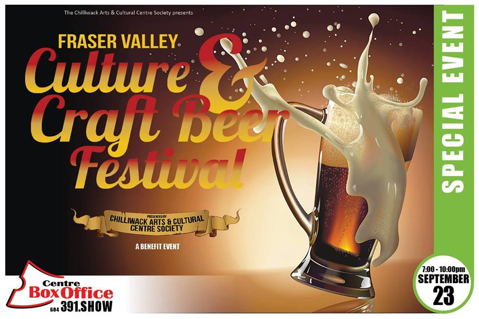 Fraser valley culture craft beer festival vancouver events for Columbia craft show 2017